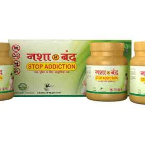 Nasha Bandh